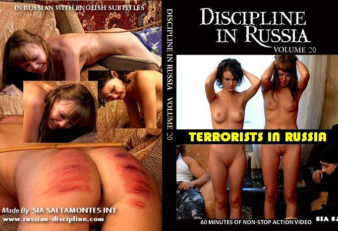 discipline in russia смотреть порно онлайн